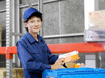 株式会社九州プレスサービス 多の津物流センターの画像・写真