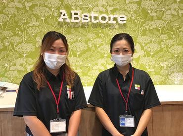 ABstore パークプレイス大分店の画像・写真