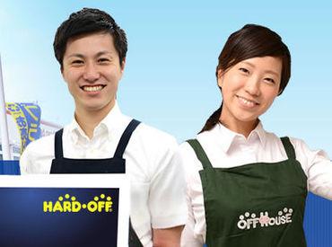 ハードオフ 長崎多良見店の画像・写真