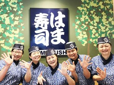 はま寿司 呉焼山店の画像・写真