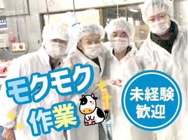 鳥山畜産食品株式会社の画像・写真