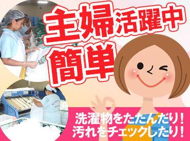 株式会社柴橋商会 船橋工場の画像・写真