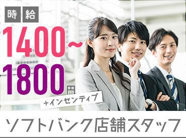 株式会社エフオープランニング 【関東】 高輪台エリアの画像・写真