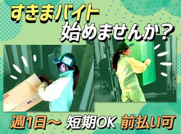 アリさんマークの引越社 静岡東支店  (株式会社引越社)の画像・写真