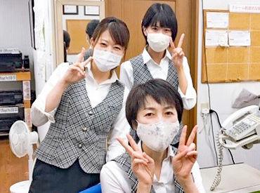 ホワイト急便 福山本部の画像・写真