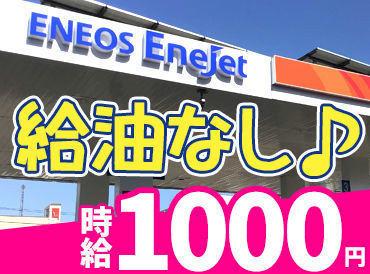 福岡スタンダード石油株式会社 セルフ瀬高南SSの画像・写真