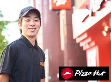 ピザハット スーパーアークス桜町店の画像・写真
