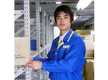 埼玉スバル自動車株式会社の画像・写真