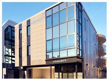 株式会社アスカネット フューネラル事業部の画像・写真