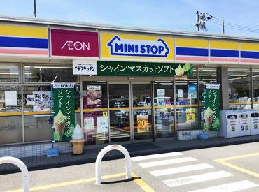 ミニストップ 花の宮2丁目店の画像・写真