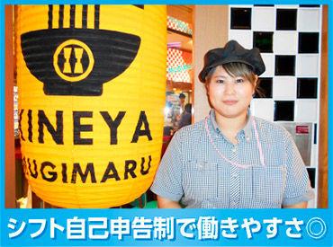 杵屋麦丸 大阪ユニバーサルシティウオーク店の画像・写真