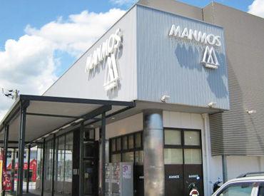 マンモス玉野店の画像・写真