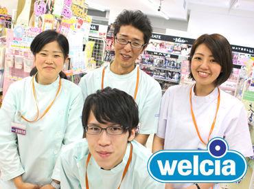 ウエルシアみどり岩宿駅前店の画像・写真