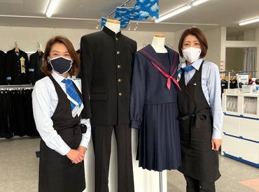 SCHOOL SHOP Plaza A 久留米店(富士ヨット学生服)の画像・写真