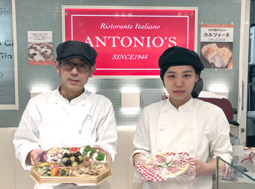 株式会社アントニオの画像・写真
