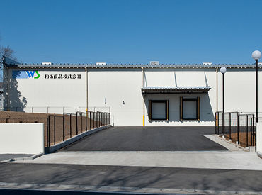 和弘食品株式会社 関東工場の画像・写真