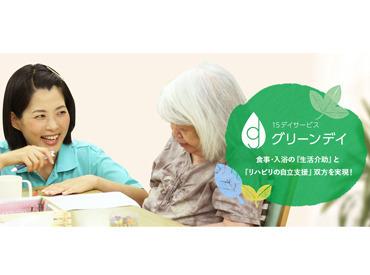 リアルカンパニー株式会社の画像・写真