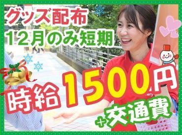 株式会社セレブリックス ※博報堂グループ [CX8][関西] の画像・写真