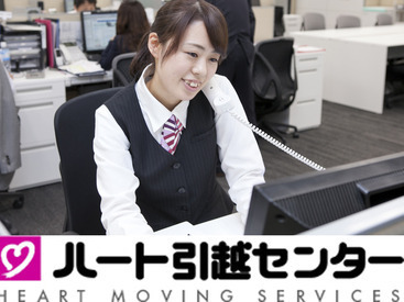 株式会社ハート引越センター 南大阪センターの画像・写真