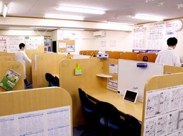 個太郎塾 新高島平教室の画像・写真