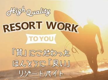 ビーグッド株式会社<静岡県伊豆市>の画像・写真