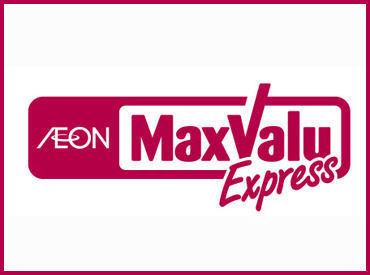 マックスバリュエクスプレス干隈店の画像・写真
