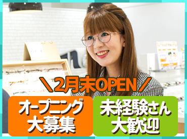 Tokyo Glass Company -gallery- ららぽーと磐田店の画像・写真
