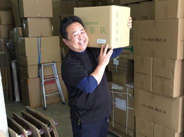 株式会社萩原 福岡営業所の画像・写真