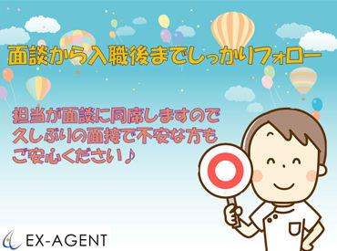 エクスエージェント株式会社 広島支店 勤務地:岡山県岡山市北区の画像・写真