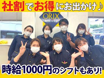 オリックスレンタカー 新鳥栖駅店の画像・写真