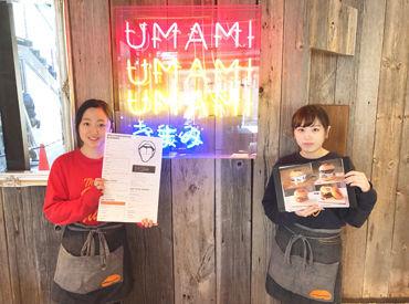 株式会社UMAMI BURGER JAPANの画像・写真