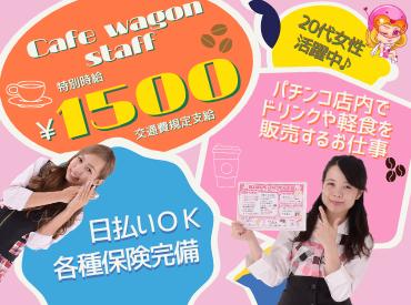 株式会社アルファスタッフ ※勤務地:愛知県春日井市/tka-ai-0126wの画像・写真
