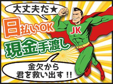 株式会社城鶴警備の画像・写真