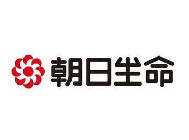 朝日生命保険相互会社 横浜統括支社 追浜営業所の画像・写真