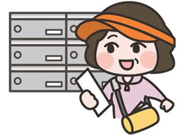 株式会社Ysng 読売センター中百舌鳥の画像・写真