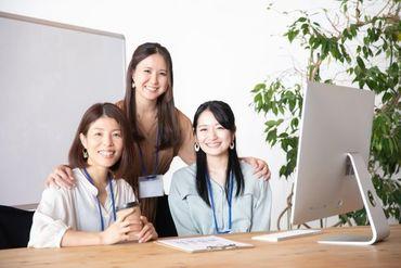 富国生命保険相互会社 長崎支社 佐世保営業所の画像・写真