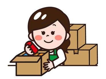 アシストユー株式会社 京都営業所 ※勤務地:八幡市エリアの画像・写真