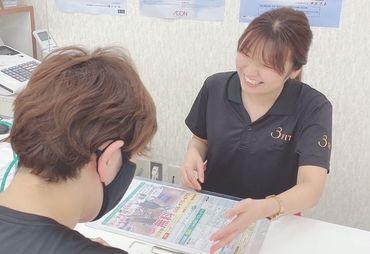 イオンスポーツクラブ 3FIT 坂出店の画像・写真