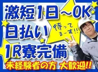 有限会社トータルスタッフ北九州の画像・写真