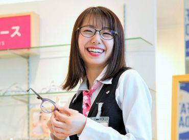 眼鏡市場 みどり大間々店の画像・写真
