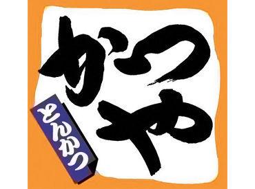JR九州ファーストフーズ株式会社の画像・写真