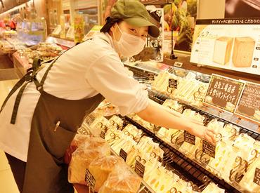 マミーマート 岩槻店 [彩裕フーズ株式会社]【067】の画像・写真