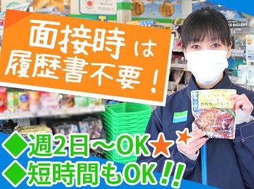 ファミリーマート 函館大手町店の画像・写真