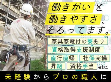 株式会社柊栄の画像・写真