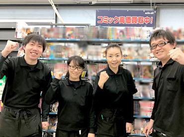 ブックオフ 横浜港南丸山台店の画像・写真