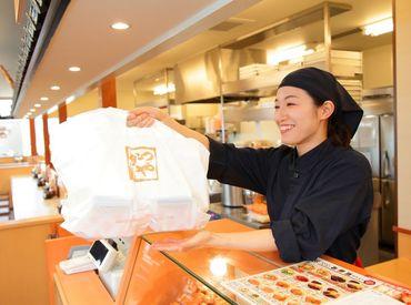 かつや 東松山店の画像・写真