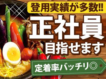 kanakoのスープカレー屋さんの画像・写真