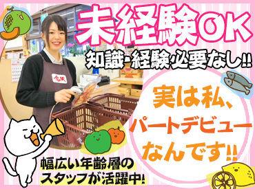 食の駅 所沢店[20] の画像・写真