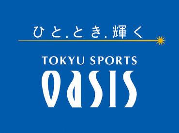株式会社東急スポーツオアシス(特定保健指導サービス)の画像・写真