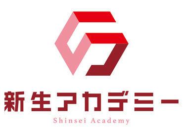新生キャリア株式会社の画像・写真